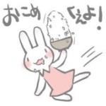 大盛り・・・(!O!)