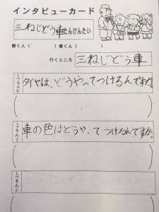 IMG_0466[1]
