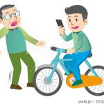 自転車が加害者となる交通事故が多発!!